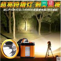 户外垂钓照明高亮度头戴式手电筒LED头灯强光可充电灯超亮打猎疝气灯远射3000
