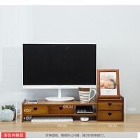 台式电脑显示器增高架楠竹木制垫高支架办公桌面屏幕加高底座托架