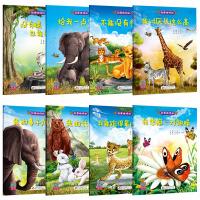 宝宝书籍儿童故事书0-3-6岁早教 启蒙宝宝早教书书籍1-3岁绘本性格培养有声读物宝宝儿童早教书启蒙书智力开发幼儿园儿
