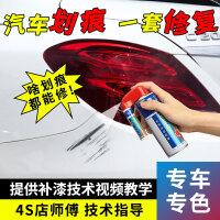 车漆去痕修复神器汽车补漆笔白色深度刮痕划痕漆面修补黑色自喷漆