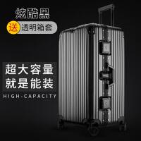 32寸超大行李箱男密�a皮箱大容量大�出��加厚旅行箱子30拉�U箱女