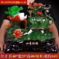 【优选】招财貔貅摆件玉白菜工艺品 店铺办公室桌收银台摆设开业礼品