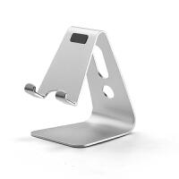 20190606105604410 铝合金手机桌面属支架ipad平板电脑苹果iphone/x/8/7/6S通用懒人可调