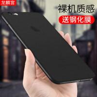 iphone6手机壳苹果6splus保护套6/6s/7/8/plus/x/xs/max/xr磨砂透明6P超薄硬壳7P全