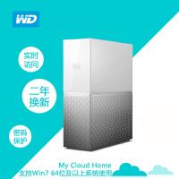 WD西部数据 My Cloud Home西数云NAS网络存储 3.5英寸3T/4T/6T/8T可选 网络硬盘存储服务器
