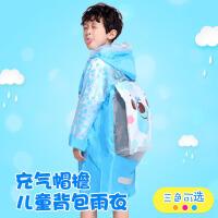 萌味 雨衣 儿童雨衣男童雨衣女童宝宝学生小孩雨披卡通充气帽檐带书包位雨具创意家居