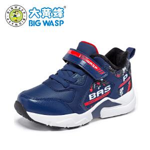大黄蜂童鞋 男童冬季棉鞋2018新款小学生加绒运动鞋子男孩6-12岁