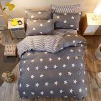 床上用品四件套学生宿舍床单被套三件套1.2m1.8米2.0双人 灰色 星空漫步