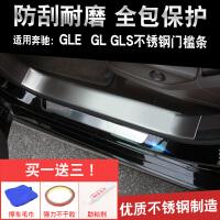奔驰GLE320 400门槛条GL450 ML350 GLE coupe迎宾踏板奔驰GLS改装SN7