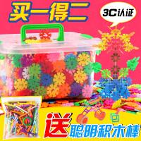 儿童拼装雪花片积木玩具大号拼插安全无毒智力乐高数字加厚4.3cm