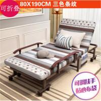 折叠床单双人儿童床家用简易沙发床陪护床行军床办公室午休床o3h