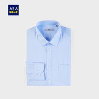 HLA/海澜之家丝光斜纹正装衬衫2018秋季新品简约服帖长袖衬衫男