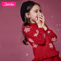 【2折价:153】笛莎童装女童裙套装2019冬装新款中大童两件套公主雪花款裙套装
