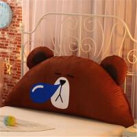 卡通床头靠垫可爱儿童抱枕床靠背垫韩式公主靠枕榻榻米软包大靠背 褐色 鼻涕熊