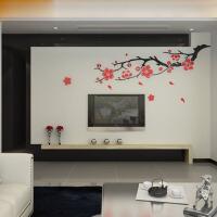 亚克力3d立体自粘墙贴家装饰品客厅卧室沙发电视背景墙壁纸贴画 大