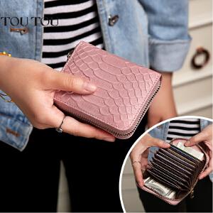 TOUTOU女士短款时尚潮流真皮钱包牛皮拉链蛇纹钱夹零钱包手拿卡包