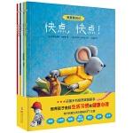 我要做自己系列图画书(全7册) 童话故事彩图 绘本0-3-6-7周岁儿童图书童书漫画书 低幼儿园宝宝早教启蒙认知书籍