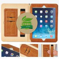 苹果ipad air2保护套超薄平板电脑5 6代套A1566 1474全包外壳