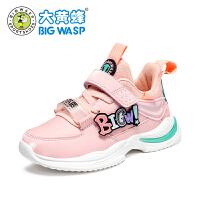 【1件5折价:119元】大黄蜂女童鞋学生韩版潮鞋女孩子防水运动鞋2020秋季儿童鞋子