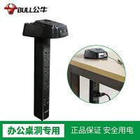 Bull公牛插座/插排(公牛桌洞插,桌面2个USB充电接口+5孔插),公牛插排5孔,办公插座,桌面插排,公牛GN-U2