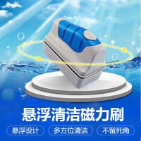 【支持礼品卡】养鱼用品用具水族箱清洁工具迷你鱼缸清洁用品磁力刷防滑刷鱼缸刷 hx3