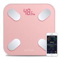 可充电智能体脂秤电子称体重秤家用人体秤减肥称重测脂肪
