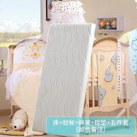 婴儿床实木BB宝宝无漆床多功能环保摇篮床变书桌送蚊帐 +五件套+棉被+棕垫(花色备注)