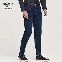 【加绒款】七匹狼牛仔裤18新品商务休闲男修身直筒牛仔裤男装