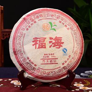 【单盒拍】2008年福海茶厂 乔木精品古树 熟茶500克/片