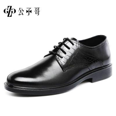 公子哥男鞋真皮系带正装鞋男士商务皮鞋婚鞋