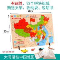?地图拼图木质手抓板学生认知世界地图儿童玩具3-4-6-8岁?