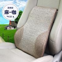 汽车头枕腰靠套装办公室腰靠孕妇托座椅支撑靠垫亚麻棉四季夏SN1837