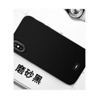 苹果X背夹充电宝iphoneX8电池7plus手机充电壳7无线式8p 可听歌 苹果X(磨砂黑)