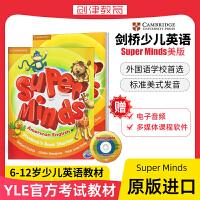 『现货包邮美音版』进口剑桥少儿英语教材Super Minds American English Starter Student's Book with 学生用书+练习册+学生光盘DVD-ROM