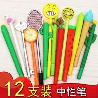 中性笔可爱创意文具学生用签字水笔韩国款小清新卡通办公用品批发