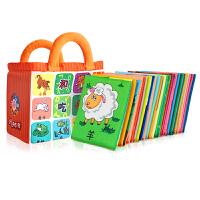 LALABABY/拉拉布书 1-3岁婴儿早教布卡 识字卡片 认知卡 双面26张 动物认知