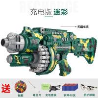 ?儿童男生电动连发加特林98k玩具枪软弹枪可发射男孩子3-5-7岁 官方标配