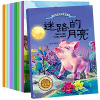 小爱因斯坦全套10册 科普绘本类 小牛顿科学馆3-6-7-12周岁一年级课外阅读的书籍故事图书动物适合五六岁儿童 十万