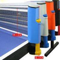 便�y式乒乓球�W架自由伸�s含�W乒乓球�W乒乓桌架兵乓球�W
