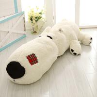 大鼻子熊欠揍趴大头狗布娃娃毛绒玩具超大号公仔女生日圣诞节礼物 (送35厘米龙猫)