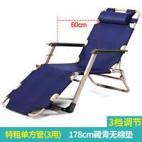 躺椅折叠椅子午休椅午睡床靠椅办公室睡椅懒人休闲沙发椅垫