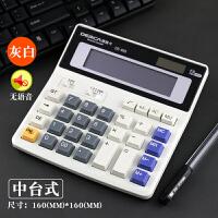 大号语音计算器 商务办公真人发音电脑键盘计算机 财务会计 创意个性 小号大屏大按键太阳能