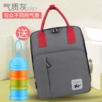 妈咪包妈妈包母婴包双肩包多功能大容量手提包外出时尚婴儿背包