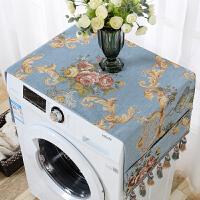 欧式单开双开门冰箱防尘罩长方形洗衣机盖巾冰箱盖布