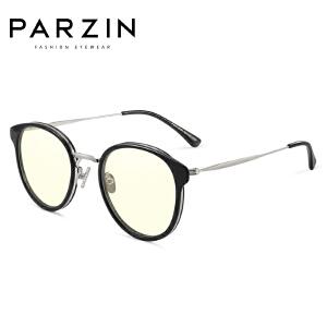 帕森眼镜架 防蓝光光学眼镜框女士金属圆框时尚镜架15737