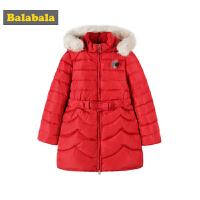 巴拉巴拉女童外套2018新款冬季大童儿童羽绒服中长款加厚韩版时尚
