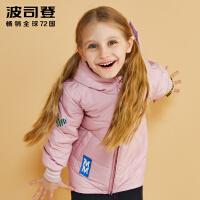 波司登童装新款迪士尼贴标男女童可爱保暖卡通羽绒服