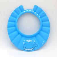 婴儿童 宝宝洗头帽防水护耳洗头神器 防水洗澡浴帽小孩洗头防水帽 可调节