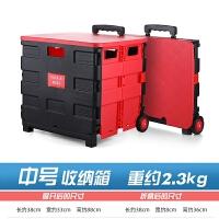 汽车后备箱储物箱车载置物收纳盒车内尾箱杂物整理多功能车上用品