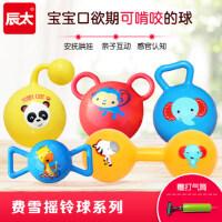 辰太费雪小皮球幼儿专用手抓球宝宝球类玩具婴儿儿童玩具球可啃咬